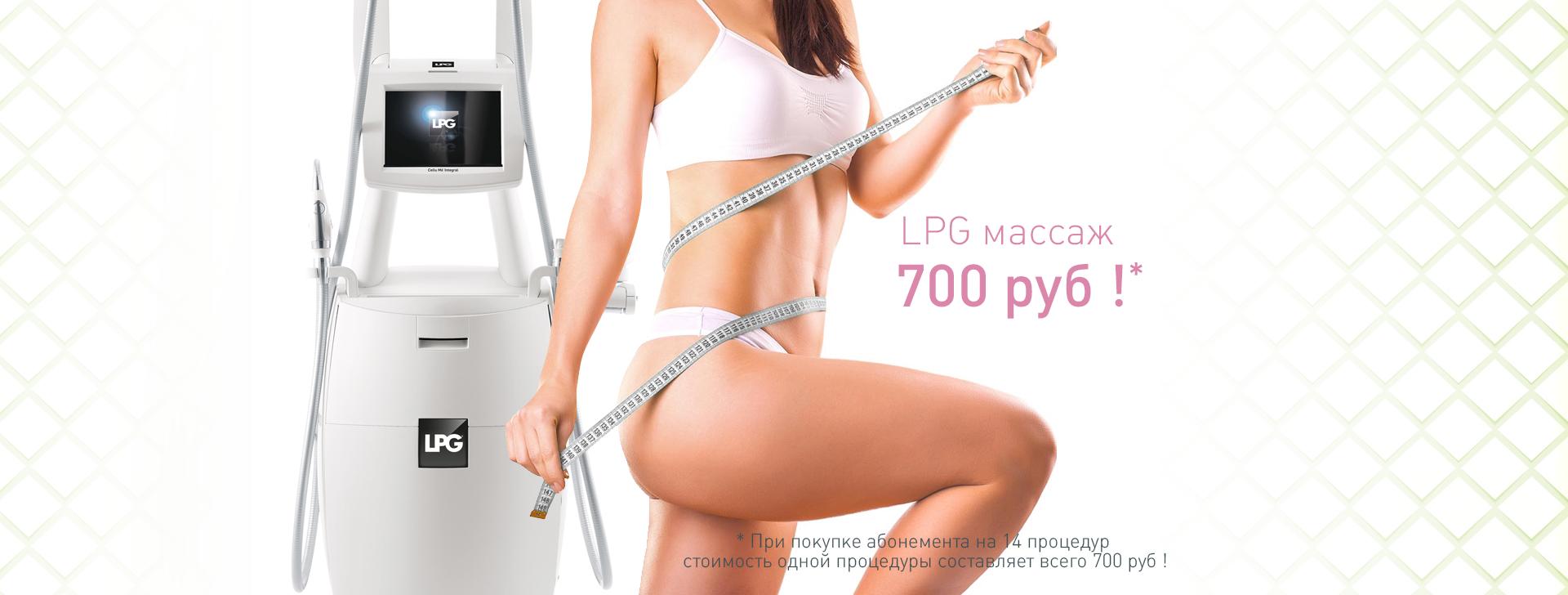 foto-model-na-massazhe-onlayn-porno-piter
